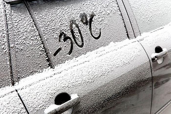 avtomobil-moroz-minys30