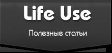 Life Use
