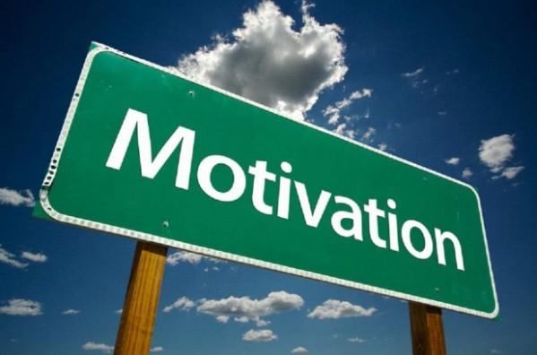 Что такое мотивация?